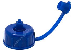 APS Spritzverschluss für APS PET 500ml Flasche