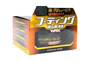 Soft99 - Hydro Gloss Wax - Type: Water Repellent