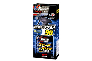 Soft99 Fusso Coat Speed & Barrier Hand Spray Dark 400ml